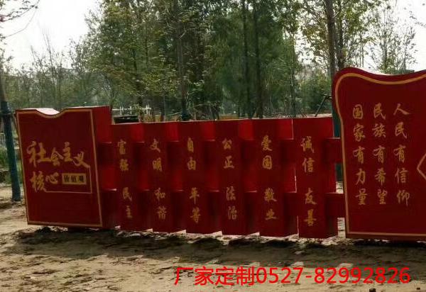 安徽阜陽市宣傳欄安裝完成